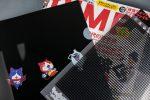 DIMEに妖怪ウォッチのクリアファイル2枚の付録。