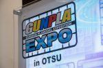 大津で開催されているガンプラEXPO 2016 in OTSU 初日に行ってきました。
