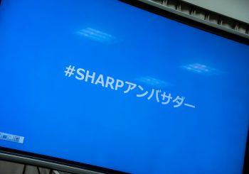 空気清浄機の働きぶりを体感。SHARPアンバサダーミーティング『空気清浄機を語る編』 その2。